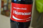 мое имя