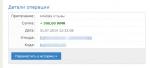 Мои миллионные заработки: отзывы на Spasibovsem.ru :)