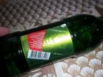 Пиво зеленое