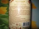 """Жидкое крем-мыло Natura Siberica """"Питательное"""". Информация на этикетке"""