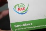 Био-Макс