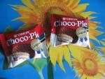 Бисквитное печенье Orion Choco Pie. Печенье в индивидуальных упаковках