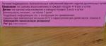 инструкция спрея от насморка Изофра Фрамицетин
