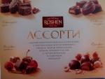 Шоколадные конфеты Roshen ассорти, ассортимент