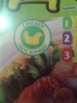 Вкус курицы