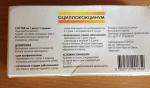 Оциллококцинум (вид сзади)