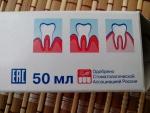 """Зубная паста """"Лакалют актив"""" одобрена стоматологической ассоциацией"""