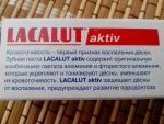 """Зубная паста """"Лакалют актив"""" защищает от пародонтоза"""
