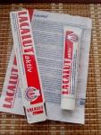"""Зубная паста """"Лакалют актив"""" + упаковка + инструкция по применению"""