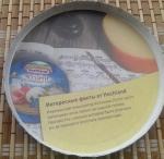 """Интересные факты от производителей сыра  Hohland """"Классическое трио"""""""