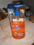 """средство для мытья посуды """"Luxus Апельсин концентрат"""""""