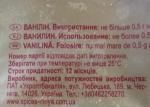 информация на украинском