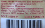 информация на русском