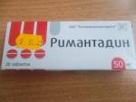 Так выглядит упаковка с таблетками