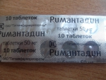 Обратная сторона, откуда извлекаются таблетки