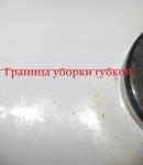Уборка плиты меламиновой губкой