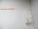 Шероховатый подоконник во время уборки
