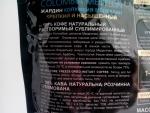 Кофе растворимый Jardin, свойства