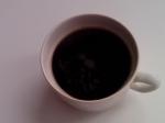 Кофе растворимый Jardin, готовый