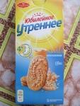 Печенье Юбилейное Утреннее мультизлаковое в упаковке