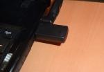 USB-приемник