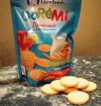 ДоРеМи - круглые печеньки