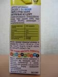 состав, витамины