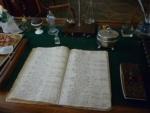 врачебный почерк)