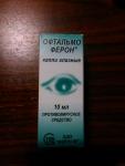 Препарат офтальмоферон. Упаковка