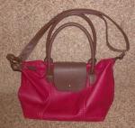 сумка - вид спереди