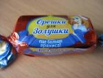 название на русском