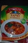 Харчо по-кавказски