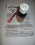 Нурофен Суспензия для детей от жара и боли с 3 месяцев с апельсиновым вкусом.  В комплекте специальный шприц