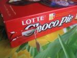 """Печенье прослоённое глазированное Lotte """"Choco Pie"""". Открываем пачку"""