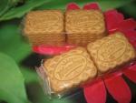 """Печенье """"Юбилейное традиционное"""". Две упаковки внутри"""