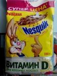 Шарики с шоколадным вкусом