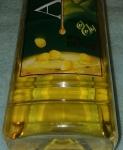 Кукурузное масло «Altero» - цвет масла
