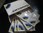30 пакетиков