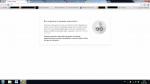 Скрин экрана - режим Инкогнито в Google Chrom