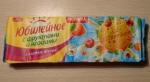 Печенье юбилейное с ягодами и фруктами