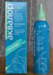 Упаковка и баллон Аквалор Софт душ средство для орошения и промывания полости носа
