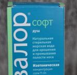 Надпись о натуральности средства на упаковке Аквалор Софт душ
