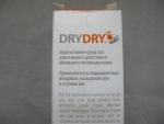 Dry Dry  - надпись на коробке