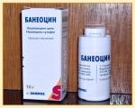 Банеоцин порошок.