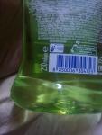 литраж - 250 миллилитров