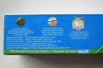 Зубная паста Blend-a-med био фтор Кора дуба, анонс