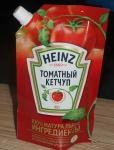 Томатный кетчуп Хайнц