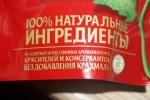 Не содержит вредные добавки