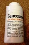Порошок для наружного применения Sandoz Банеоцин общий вид