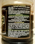Информация о соевом соусе на бутылке